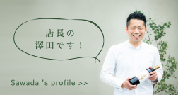Sawada's profile